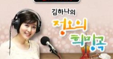 Taejon MBC FM